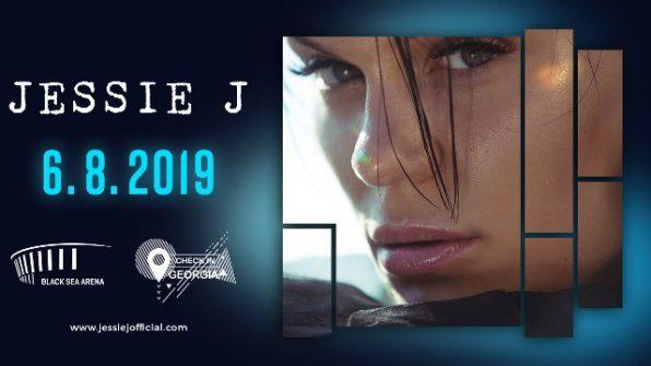 jessie j (1)